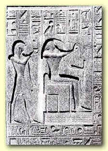 ibis-headed god Thoth